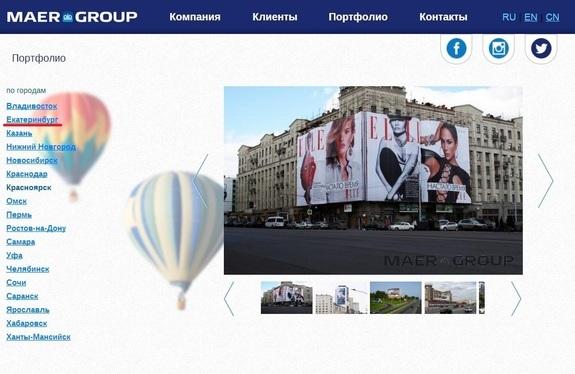 Судьба уличного телеканала «Соль» в Екатеринбурге 5