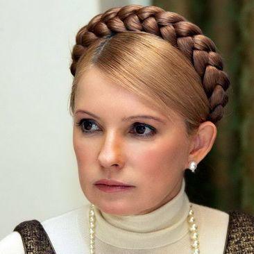 Тимошенко Юлия Владимировна 1