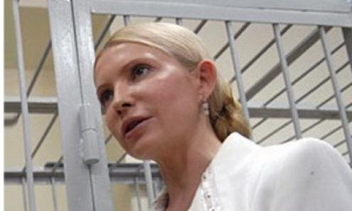 Тимошенко Юлия Владимировна 2