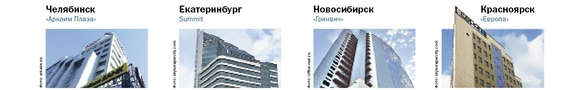 Инфраструктура современного бизнес‑центра 2