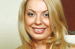 Заводовская Татьяна Валерьевна