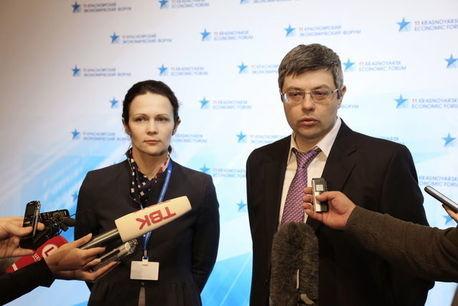 Красноярский экономический форум  4