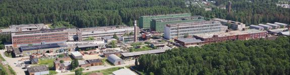 Екатеринбургский завод по обработке цветных металлов