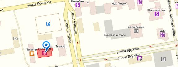 Тувинская энергетическая промышленная корпорация, ООО 2