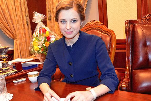 Наталья Поклонская, фото