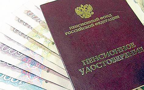 Повышение пенсии в 2014 году в Татарстане