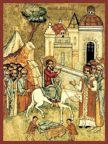 Вербное воскресенье 1