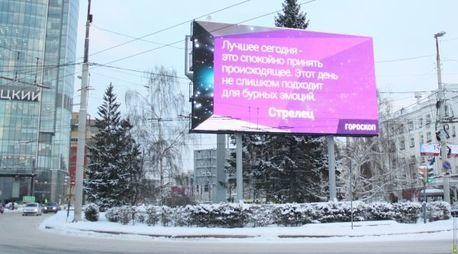 http://ekaterinburg.bezformata.ru/content/image66157258.jpg