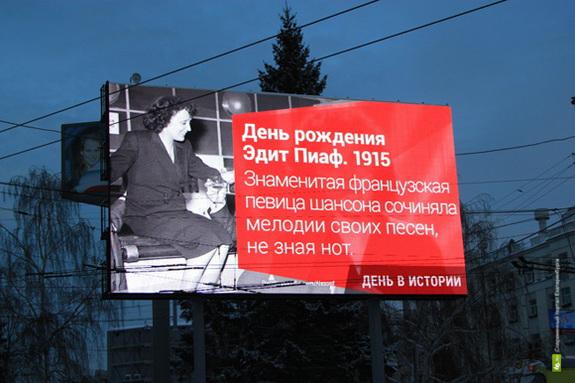 """Телеканал """"Соль"""" Екатеринбург"""