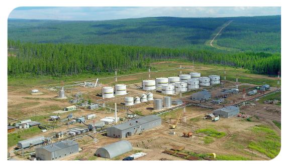Восточно-Сибирская нефтегазовая компания 2