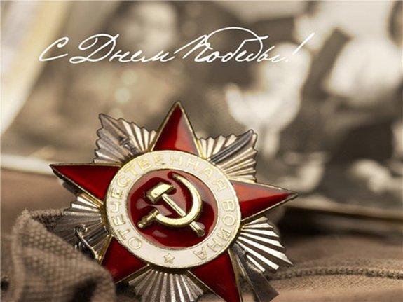 День Победы 2015 в Ростове-на-Дону 22