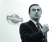 Datsun-АвтоВАЗ 2