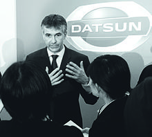 Datsun-АвтоВАЗ 3