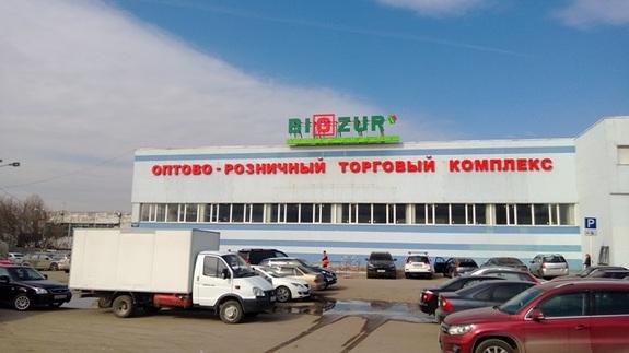 Торговый центр Бик Зур Казань 1