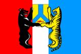 Хабаровск 2