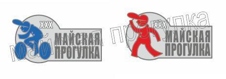 Майская прогулка Екатеринбург 1