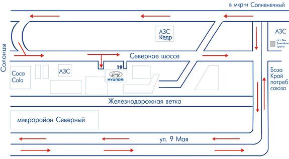 Hyundai в Красноярске 2