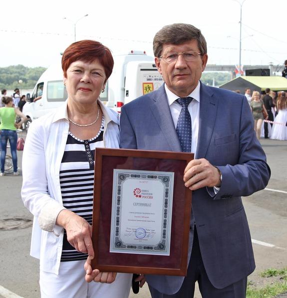 Книга рекордов России 4