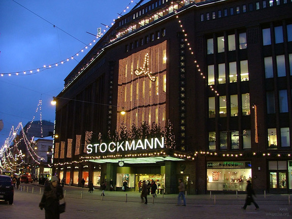 Stockmann Екатеринбург 4