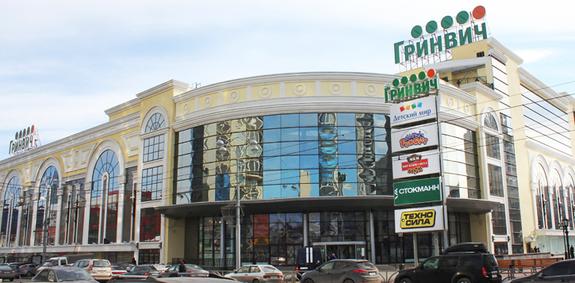 Stockmann Екатеринбург 2