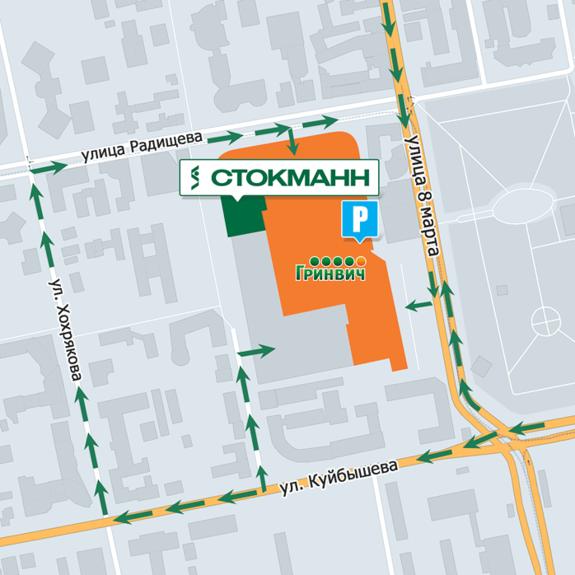 Stockmann Екатеринбург 3