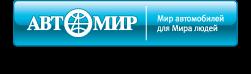 Группа компаний «Автомир»