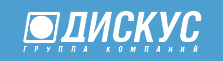 ДИСКУС плюс Новосибирск, ООО 1