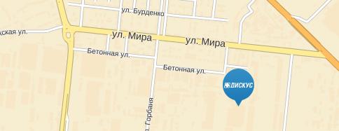 ДИСКУС плюс Новосибирск, ООО 3