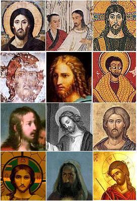 Христос Иисус 1