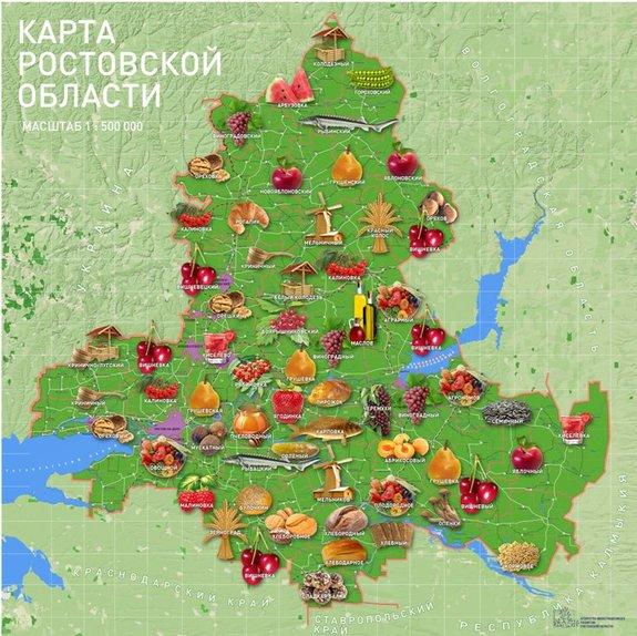 Пищевая промышленность Ростовской области