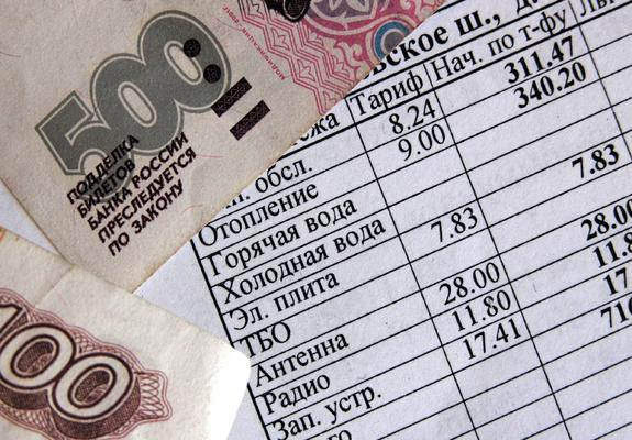 Коммунальные тарифы в Ростове-на-Дону