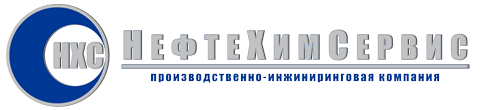 НефтеХимСервис ООО