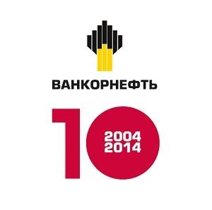 Ванкорнефть Красноярск 1