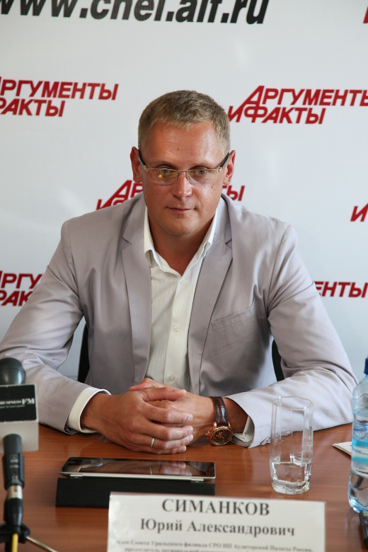 Симанков Юрий Александрович