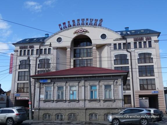 Бизнес Дом Славянский