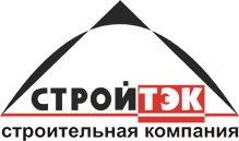 "Группа компаний ""Стройтэк"" Екатеринбург"