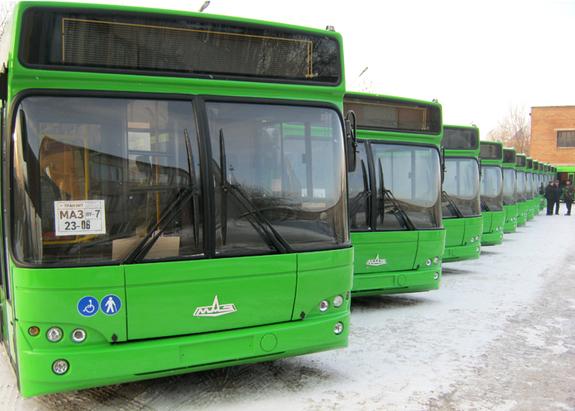 Стоимость проезда в Красноярске
