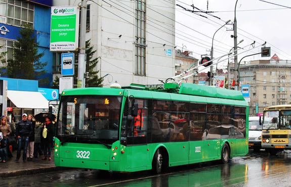 Стоимость проезда в Новосибирске