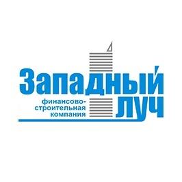 Западный луч, Челябинск 1