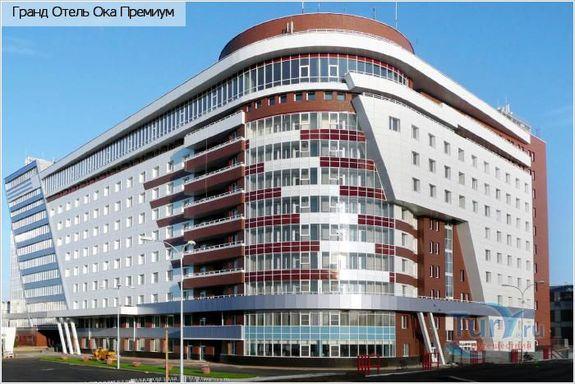 Гранд Отель «Ока» Нижний Новгород