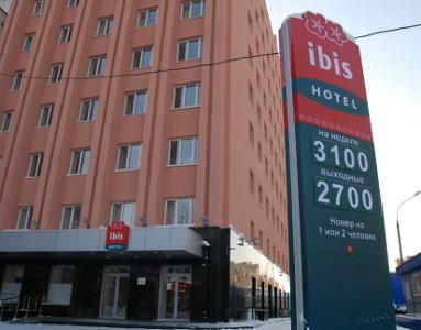 Отель Ibis Нижний Новгород