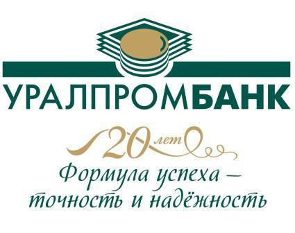 Уралпромбанк в Челябинске 1