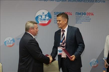 Ростовская область на ПМЭФ-2014 2