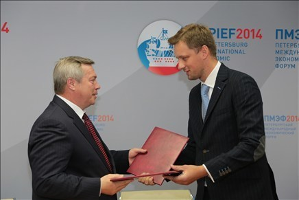 Ростовская область на ПМЭФ-2014 5