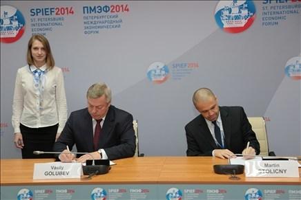 Ростовская область на ПМЭФ-2014 6