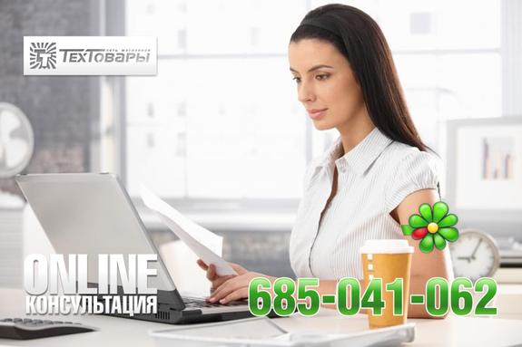 ТехТовары, оператор комплексного снабжения производственно-техническими товарами 1