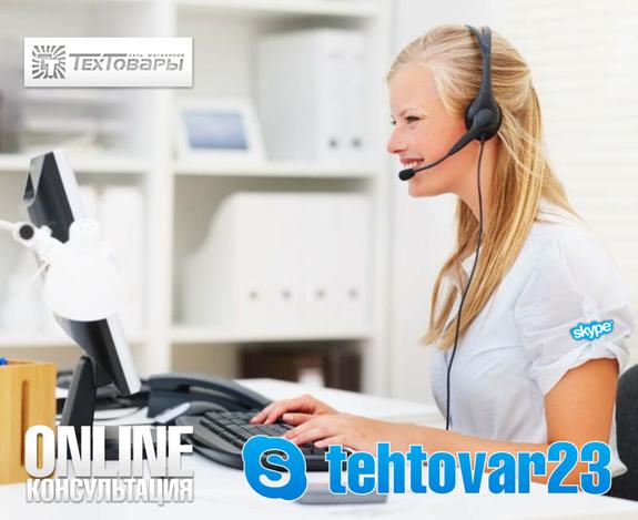 ТехТовары, оператор комплексного снабжения производственно-техническими товарами 2