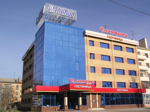 Гостиница «Славянка» Челябинск