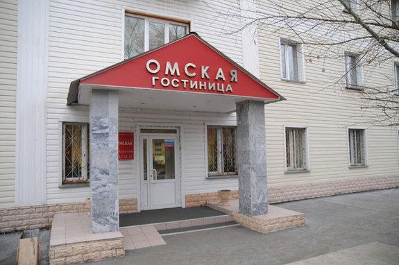 """Гостиница """"Омская"""" Челябинск"""