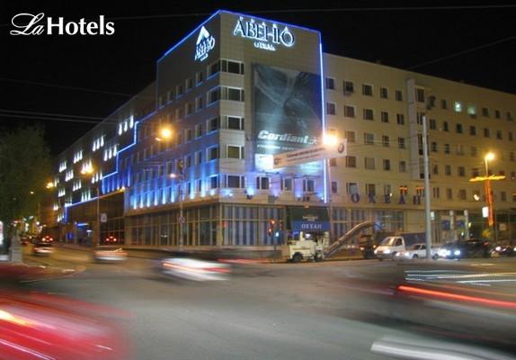 «Гранд авеню отель» Екатеринбург